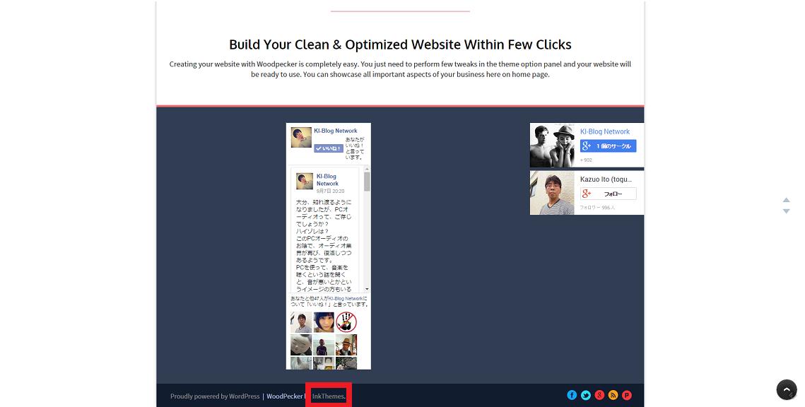 WordPress,ブログ初心者のために   WordPressを広げ、ブログの質を高めよう!
