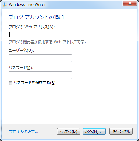 Windows Live Writerの設定方法03
