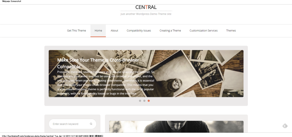 Central   Just another WordPress Demo Theme site