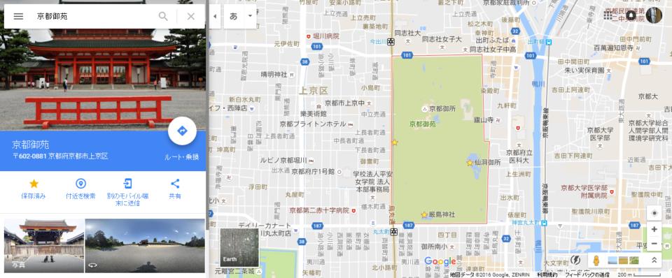 FireShot Capture 40 - 京都御苑 - Google マップ_ - https___www.google.co.jp_maps_plac