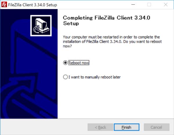 Filezilla のインストール:インストールの完了